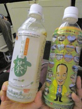 宮崎_お茶