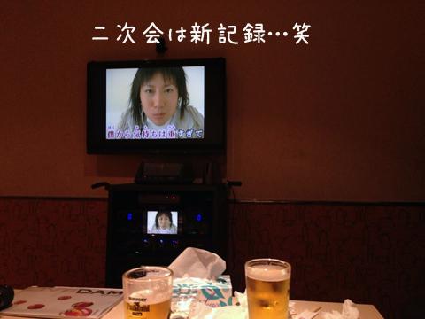 2zikai_20131118220448f9f.jpg