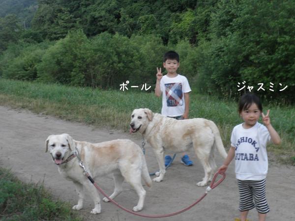 HUTARI_20130815143717fe8.jpg