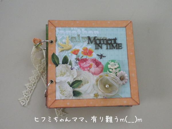 book_20131031205038f45.jpg