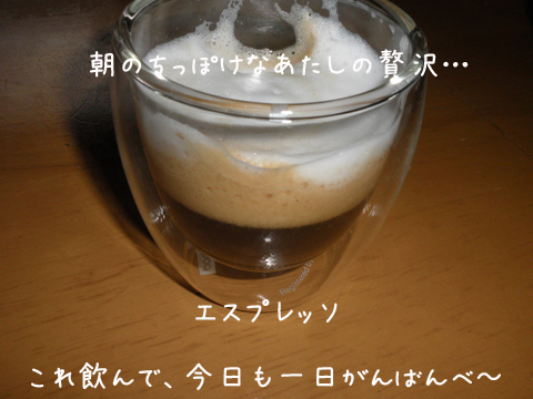 cafe_20131118221611425.jpg