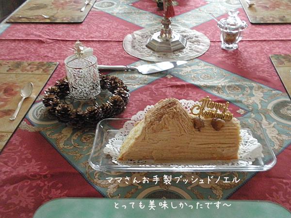 cake_20131129204646fb4.jpg
