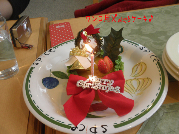 cake_20131224190220715.jpg