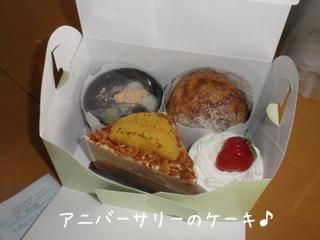 cake_20140128220201ac9.jpg