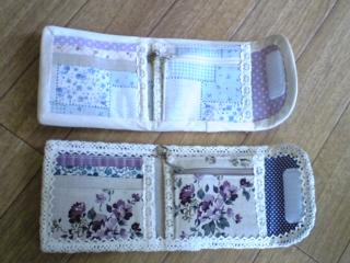 二つ折り財布中身