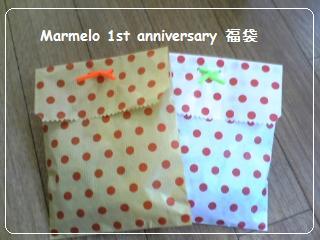110602_1周年記念福袋