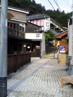 110813_162816有福温泉のカフェ