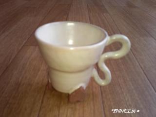 DSC_0102_コーヒーカップ