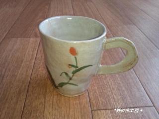 DSC_0100_コーヒーカップ
