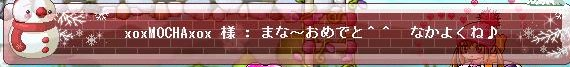 Maple100214_002127.jpg