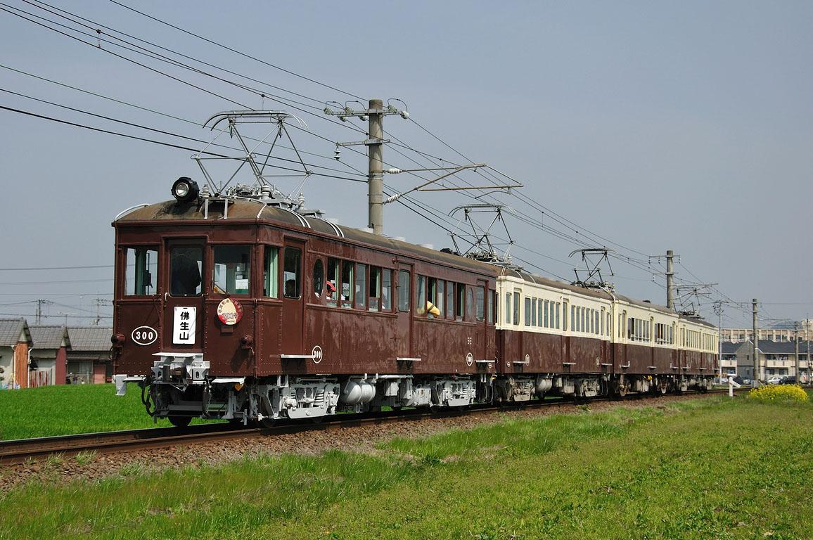 2010.03.20 1131_24(2) 円座~岡本 500+23+120+300