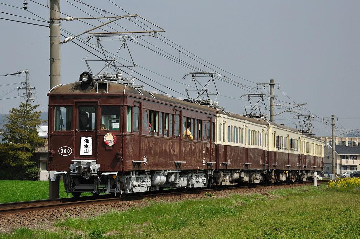 2010.03.20 1131_26(3) 円座~岡本 500+23+120+300