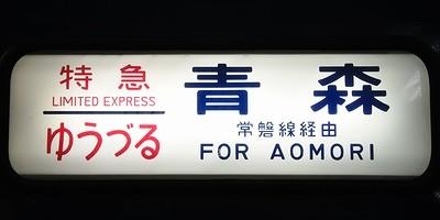 2010.05.22 1107_42(1) 大宮工場