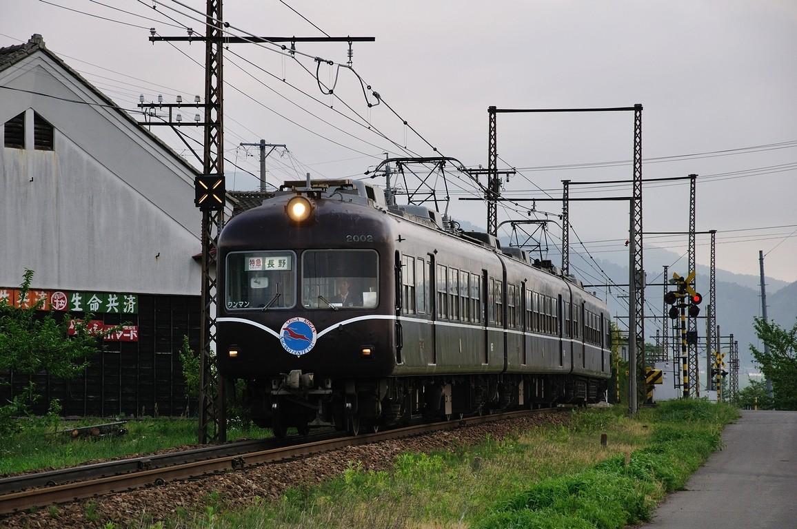 2010.05.25 1705_56(1) 上条~夜間瀬 2000系A編成