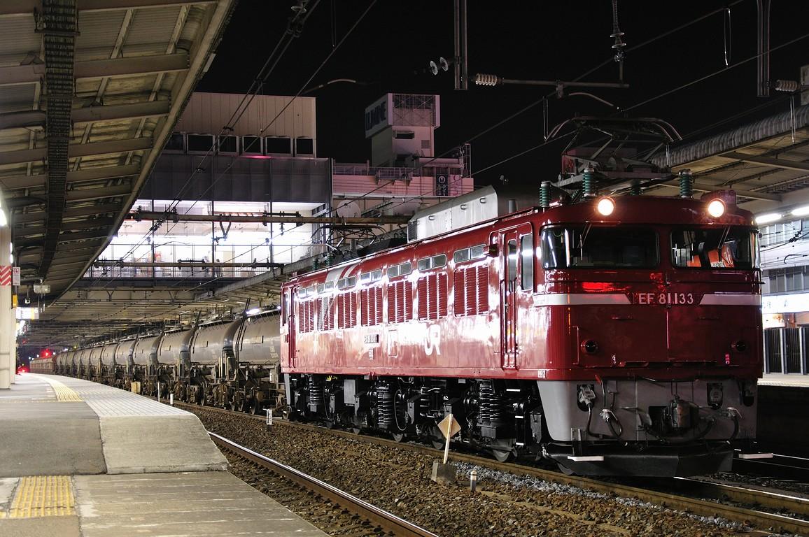 2010.11.27 2301_14(1) EF81 133+タキ+トキ(安中貨物)3