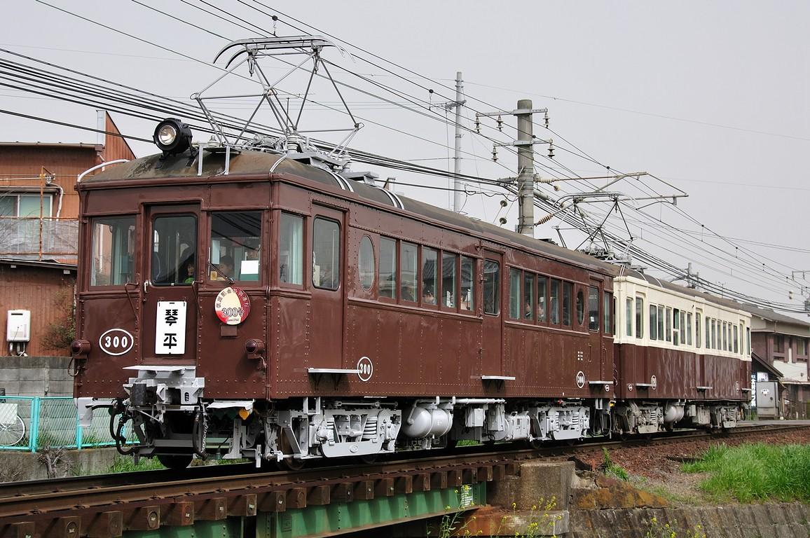 2010.03.21 1017_50(2) 三条~太田 300+120