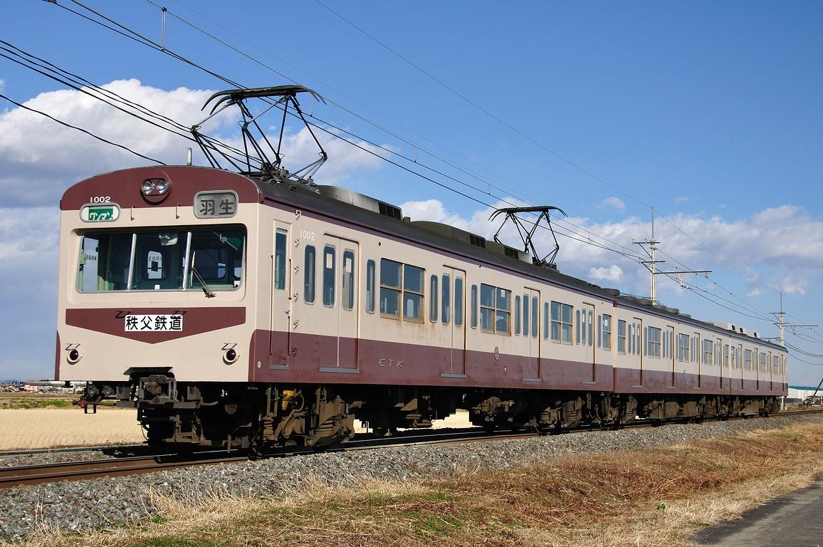 2010.12.25 1322_56(1) 新郷-武州荒木 1002F