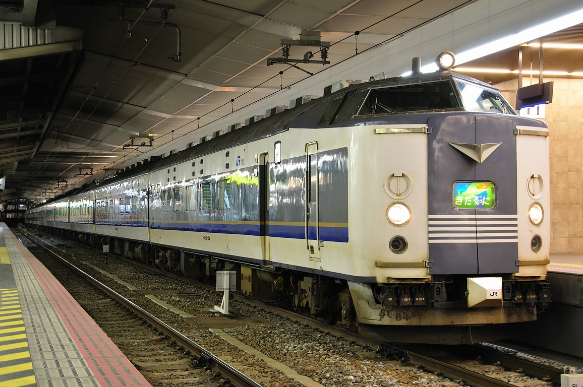 2011.05.04 2320_44(1) 大阪 583系 「きたぐに」