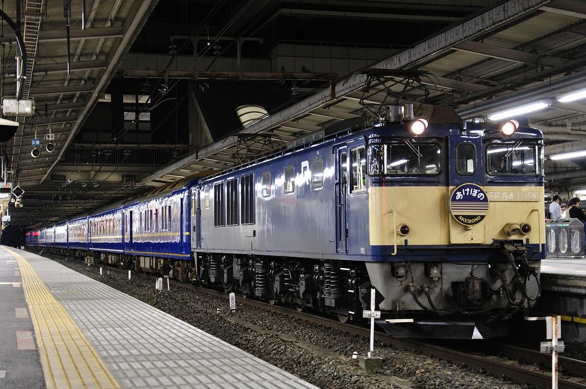 2011.05.25 2142_30(1) 大宮 EF64 1053+24系 「あけぼの」