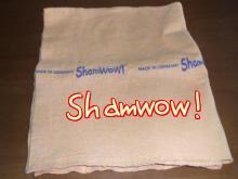 Shamwow!.jpg