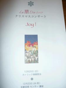 P1000881.jpg