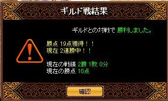 むぎてぃGv4.25結果