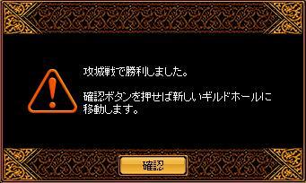 チャオム攻城戦04