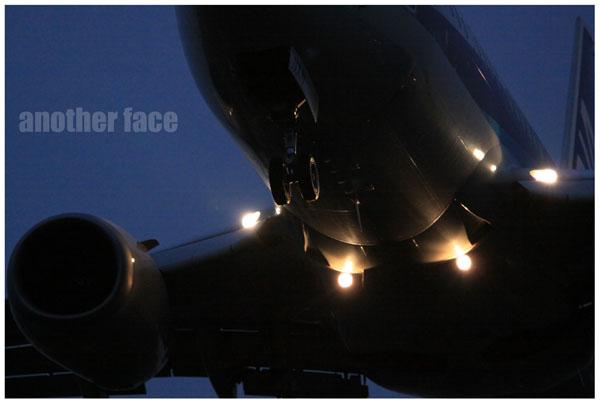 0327-arrival4.jpg