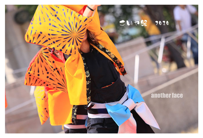0912-GOTTSU5.jpg