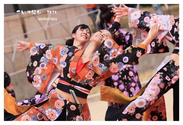 0912-KIRARA1.jpg