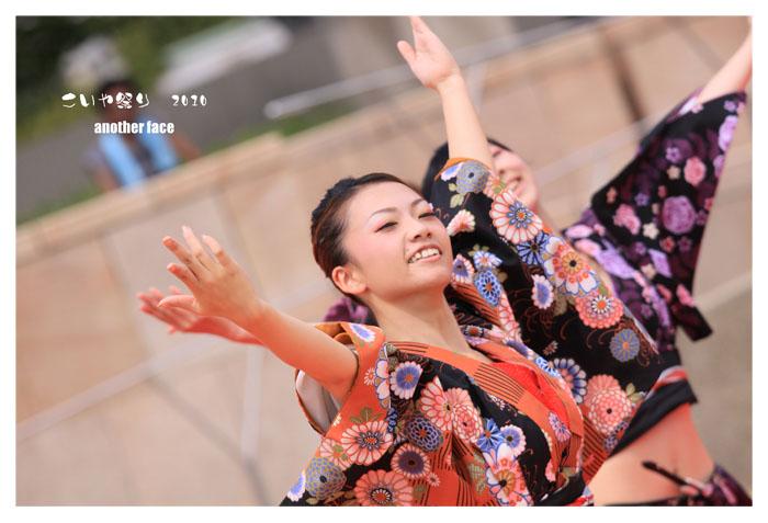 0912-KIRARA4.jpg