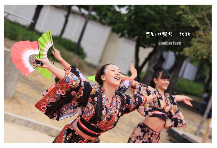 0912-KIRARA7.jpg