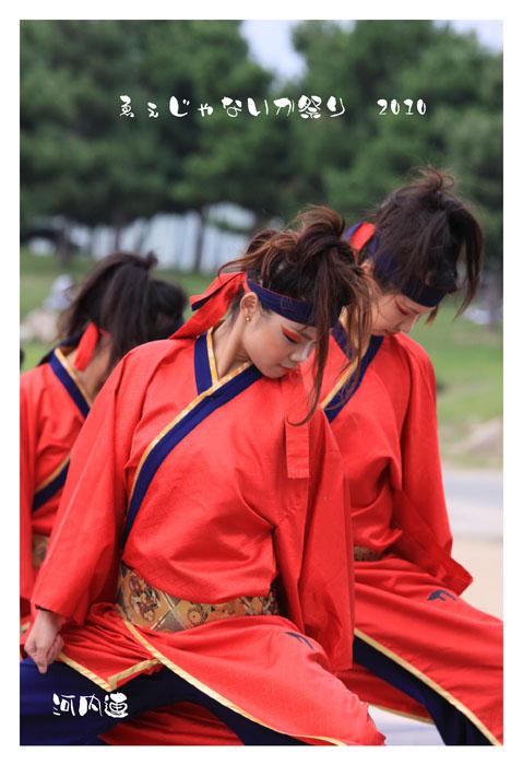 1024-kawachiren1.jpg