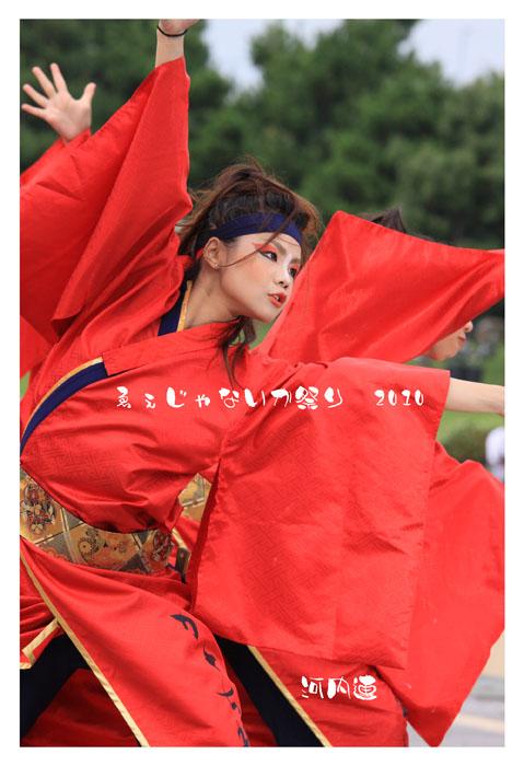 1024-kawachiren2.jpg