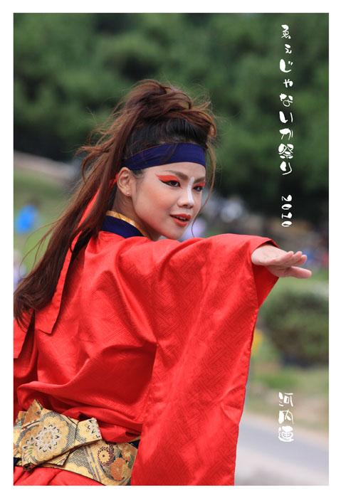 1024-kawachiren4.jpg