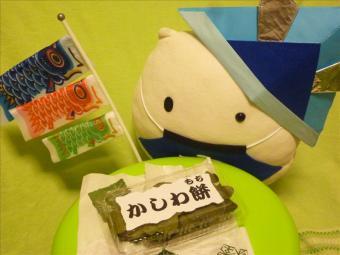 縺ェ繧翫☆縺セ縺冷蔵_convert_20100430195619