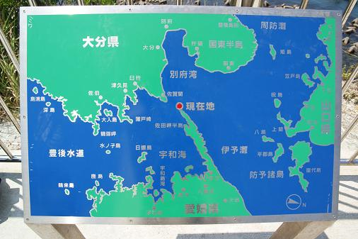 佐田岬位置