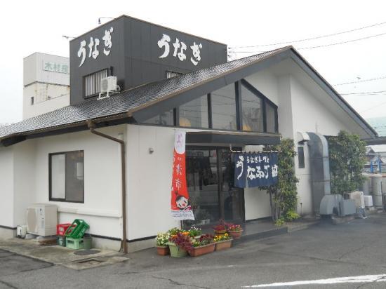 うなふじ支店 (5)