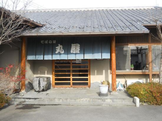 上田丸屋 (8)