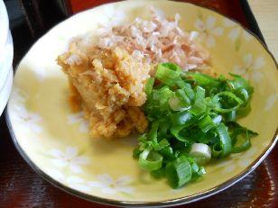 上田丸屋 (3)