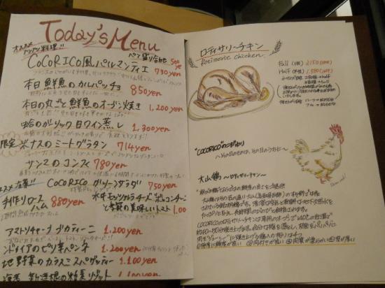 COCORICO11-30 (14)