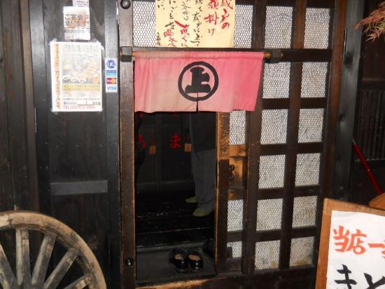 山形長屋酒場 (2)