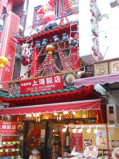 神戸元町中華街 (7)