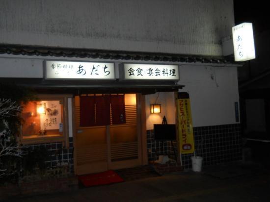 徳山あだち (22)