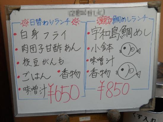 宇和海 (5)
