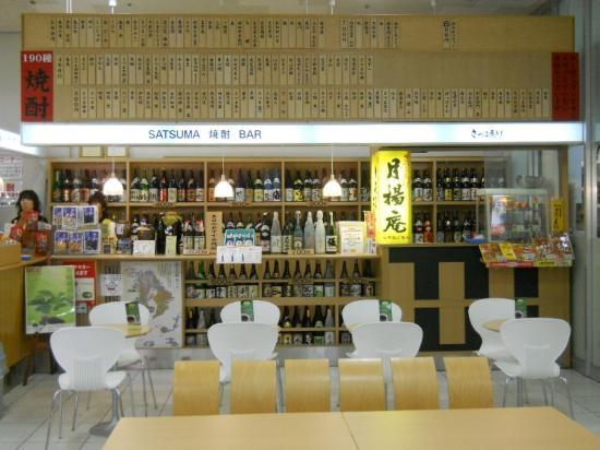 鹿児島駅焼酎