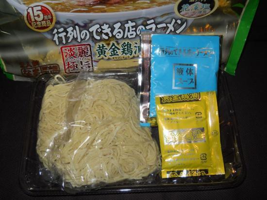 日清黄金鶏油しお (2)