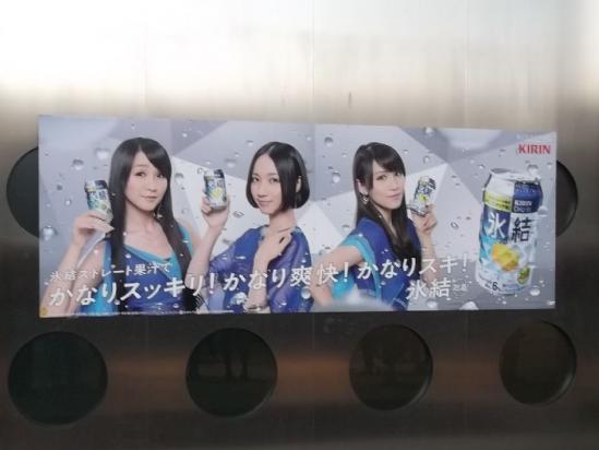 Perfume@さいたまアリーナ (11)