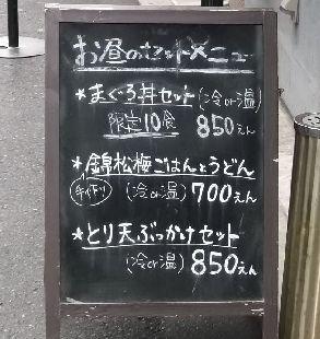 たけうちうどん店 (8)