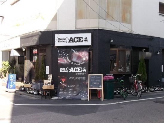 蕨ACE (1)